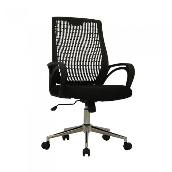 Cadeira Office Burgos Giratoria
