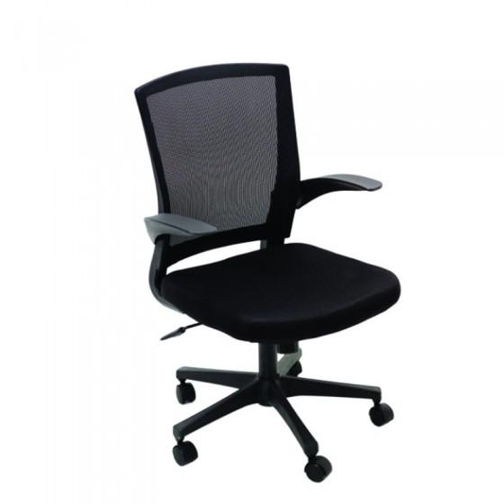 Cadeira Office Baixa