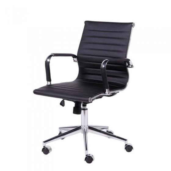 Cadeira Office Giratoria