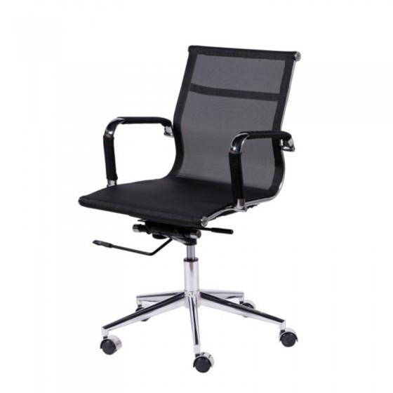 Cadeira Giratoria Tela Mesh