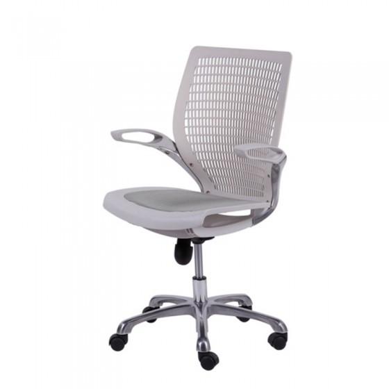 Cadeira Office Tela Emborrachada