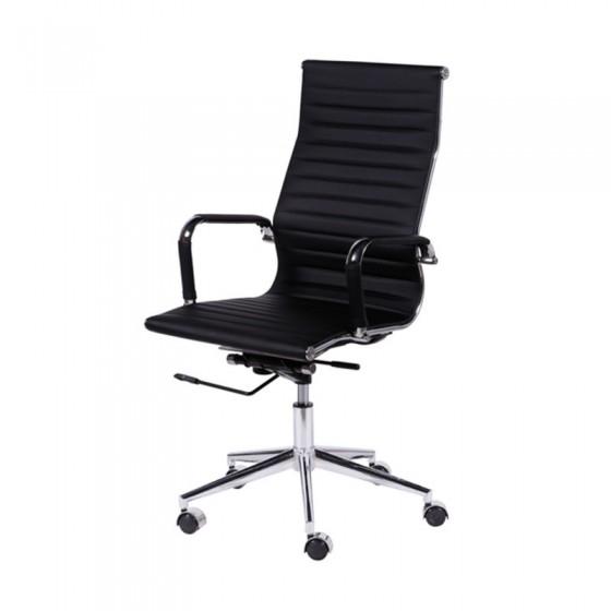 Cadeira Office Alta / Sevilha